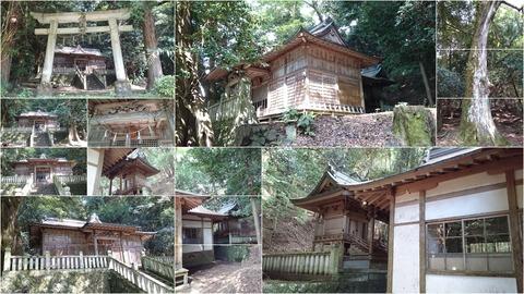 679-5302_高倉神社page