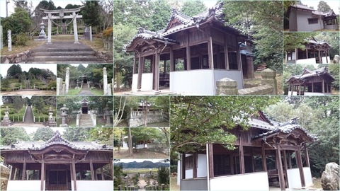 678-1182_原須賀神社page