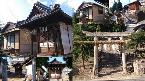 721-0974_東荒神社page