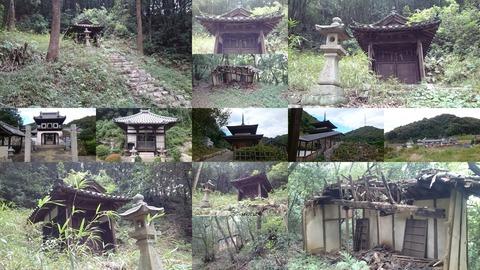 721-0921_荒神社(+上之坊)page