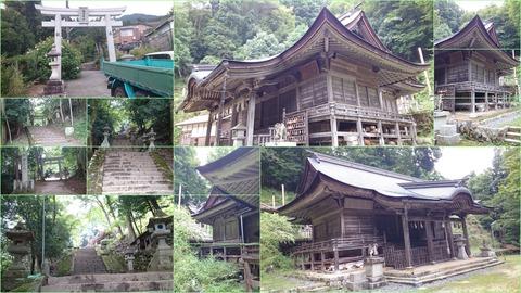 689-1402_諏訪神社page