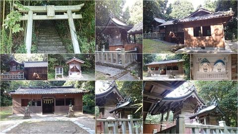 679-5513_吾勝神社page