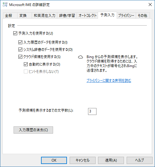 ime_cloud4