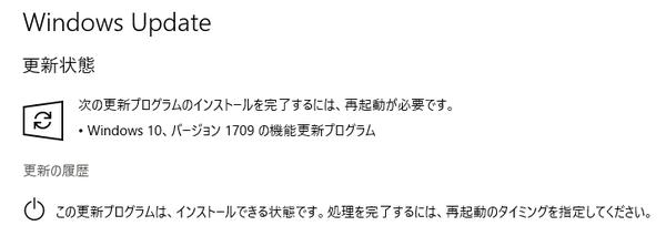 201801070950