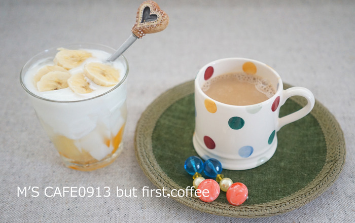 cafe09132018