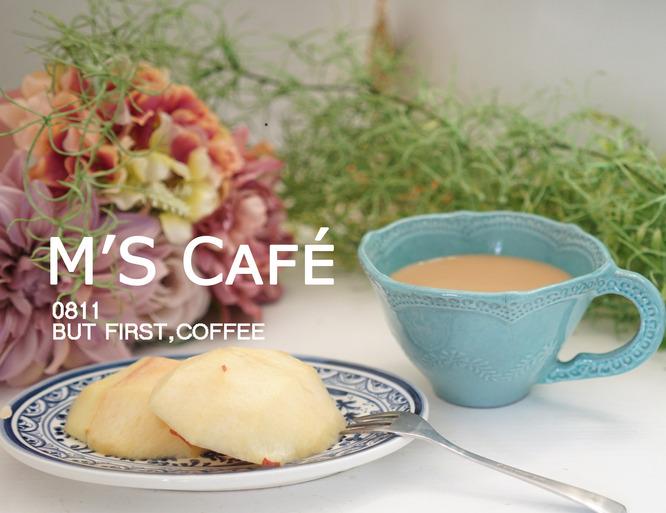 cafe08112018