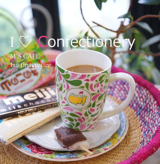 cafe04162018