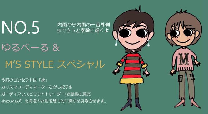shizuka & ひがし2