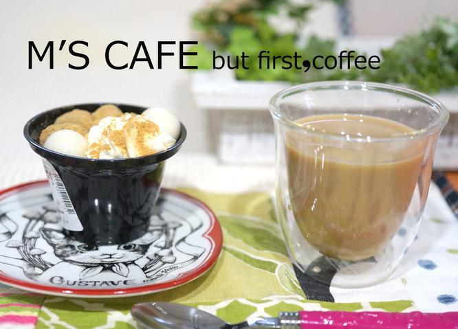 cafe04182019