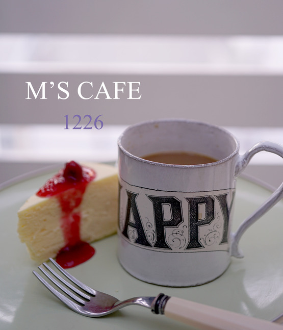 cafe12262017