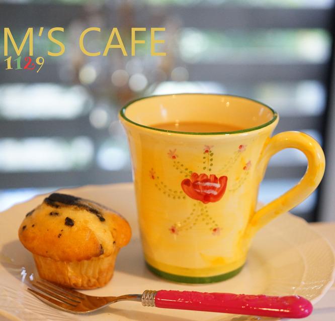 cafe11292017