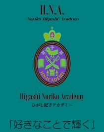 HNAP_book_v3-1