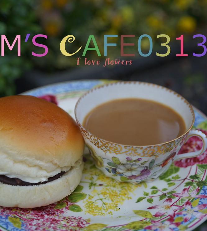 cafe03132018