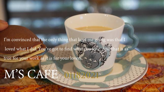 cafe01182021