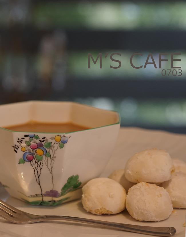 cafe07032017