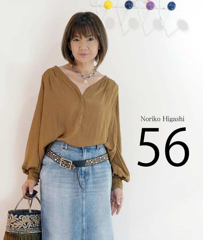 56 higashinoriko 8