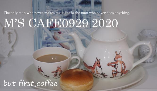 cafe09202020