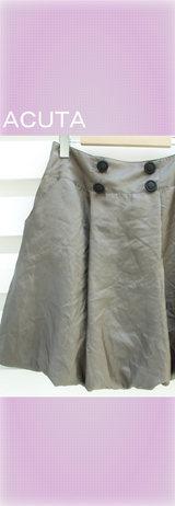 1 acutaのバルーンスカート最高に可愛い9800円安い