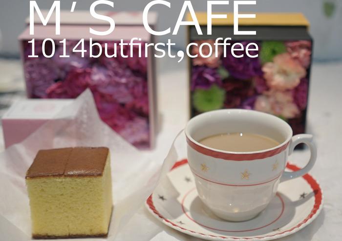 cafe10142018