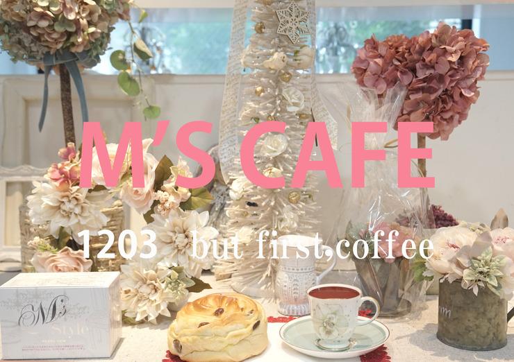 cafe12032018