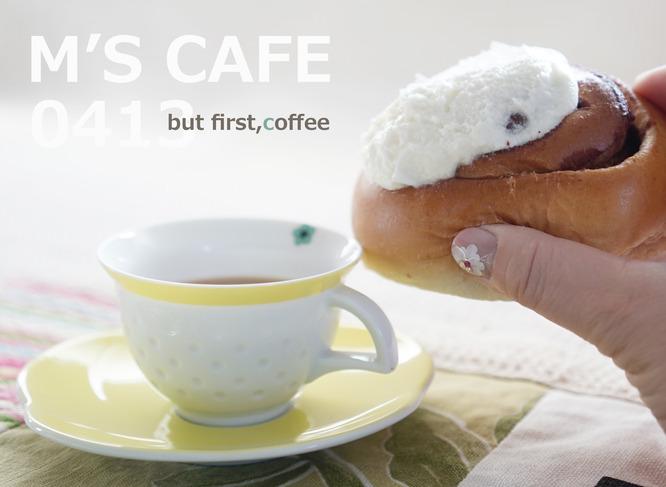 cafe04132019