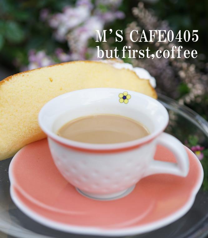 cafe04052019