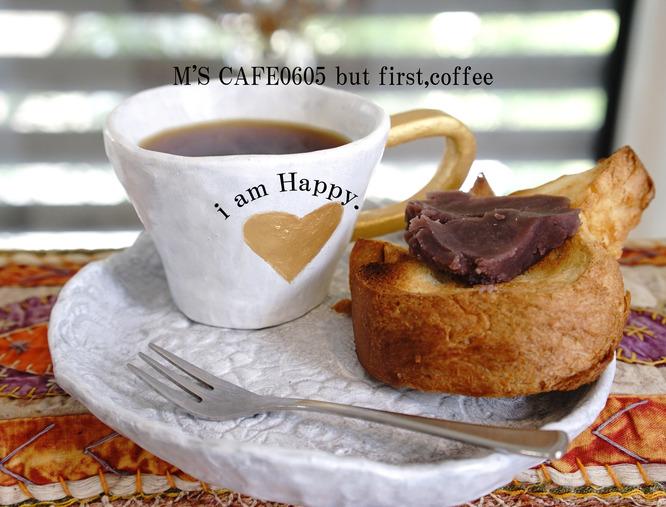 cafe06052019
