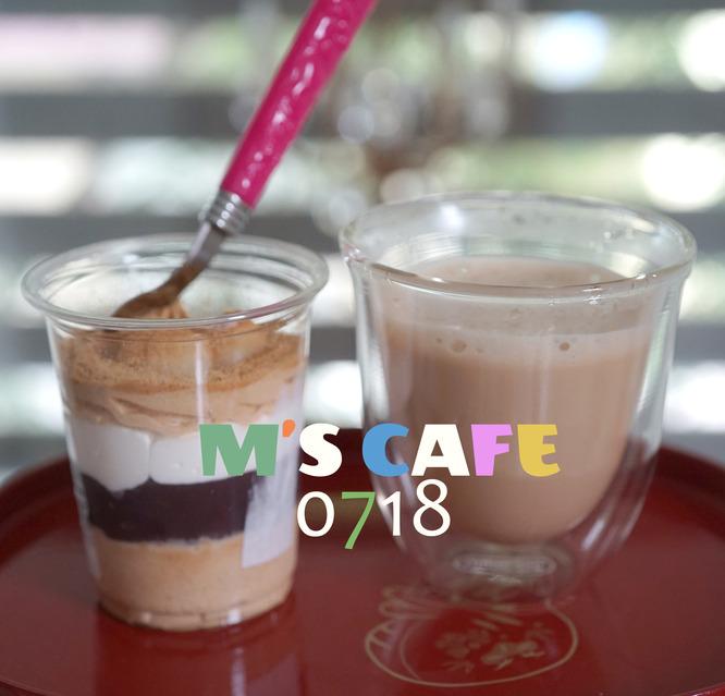 cafe07182019
