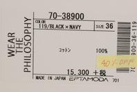 40b535f8-s