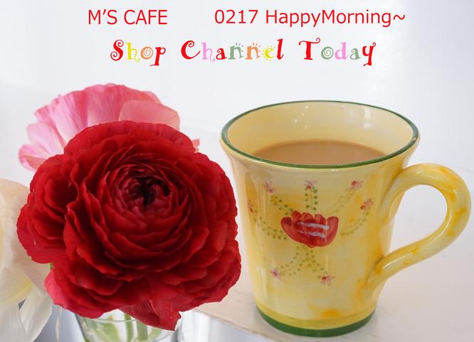cafe02172018