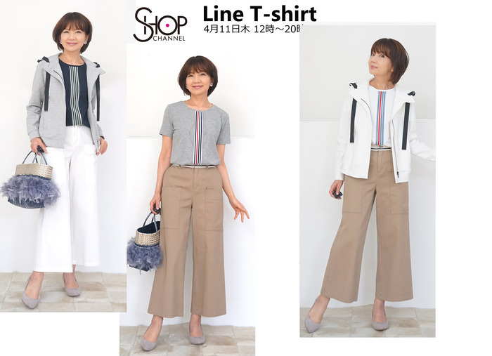 ShopChannel ラインTシャツ