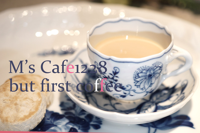 cafe12282019