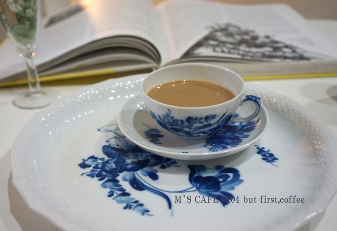 cafe020042019
