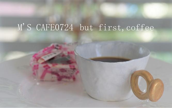 cafe07242019