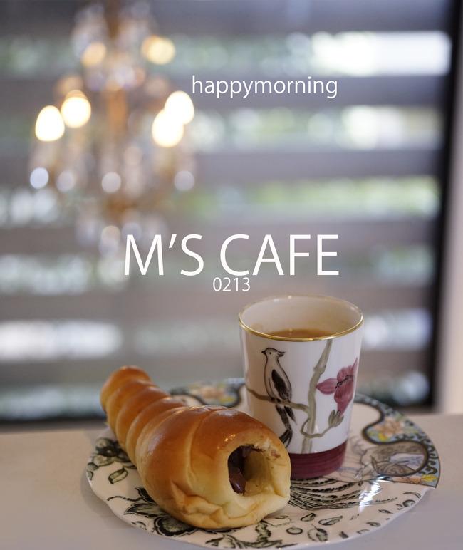 cafe02132017