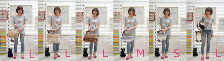 fuangfaファンファ かごバッグの大きさ比較