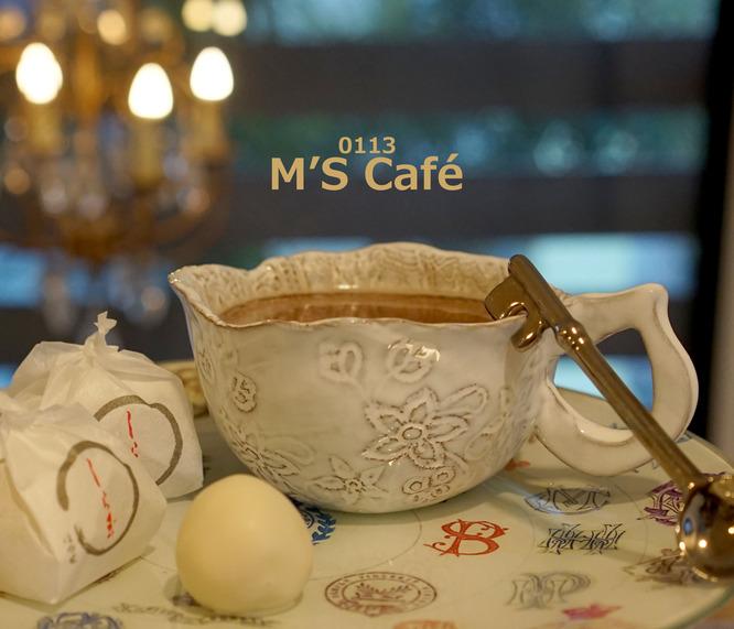 cafe01132018