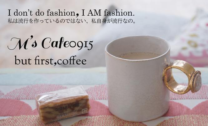 cafe09152020