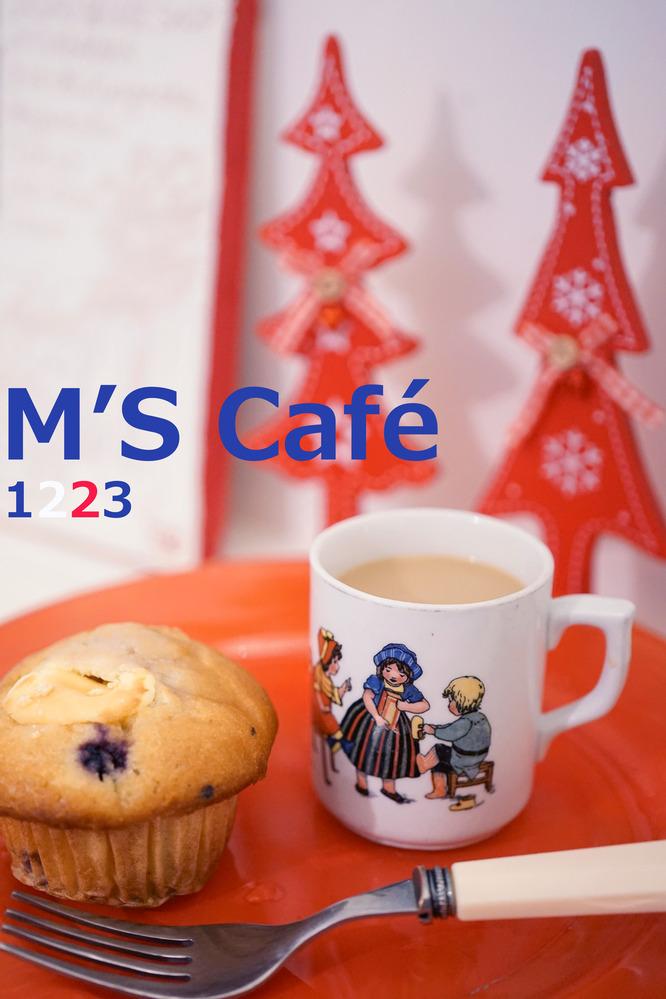 cafe12232017