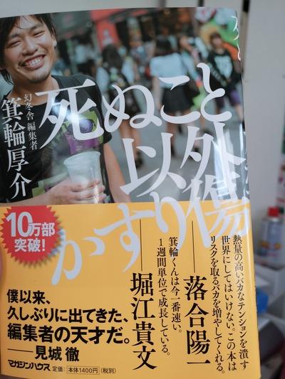 19-01-15-09-13-58-448_photo