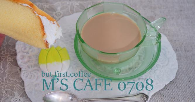 cafe07082020
