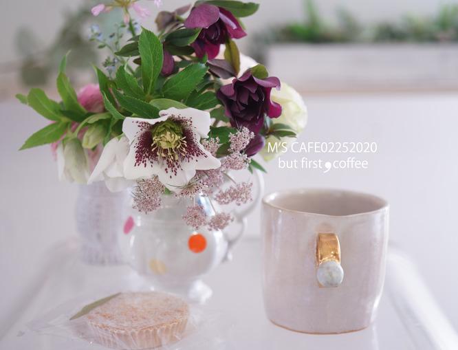 cafe02252020