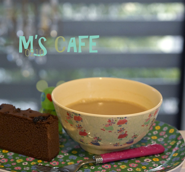 cafe02102017