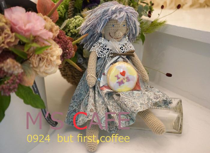 cafe09242018a