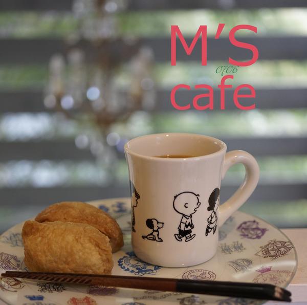 cafe07062017