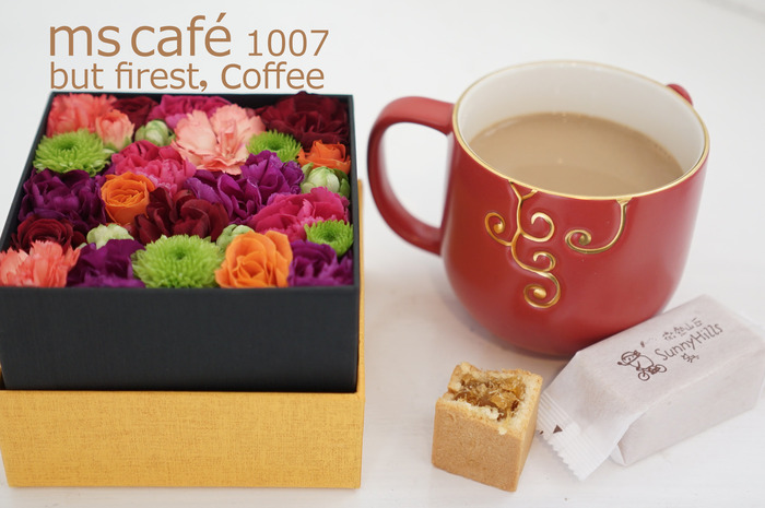 cafe10072018