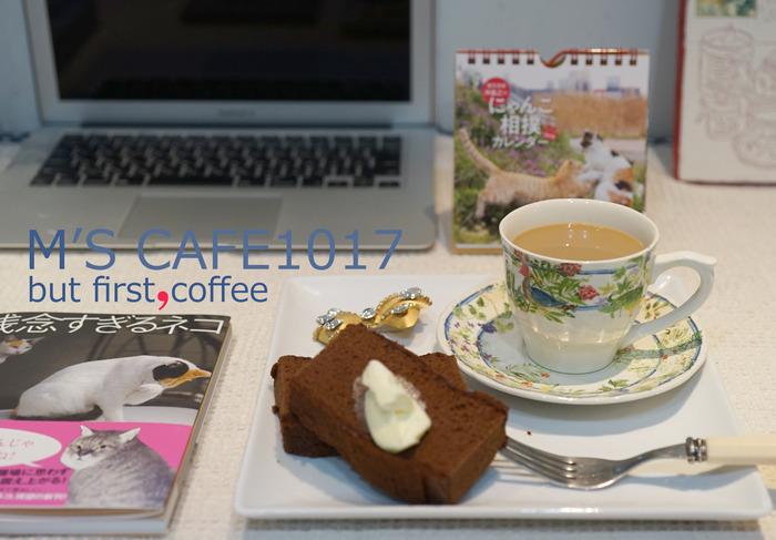 cafe10172018