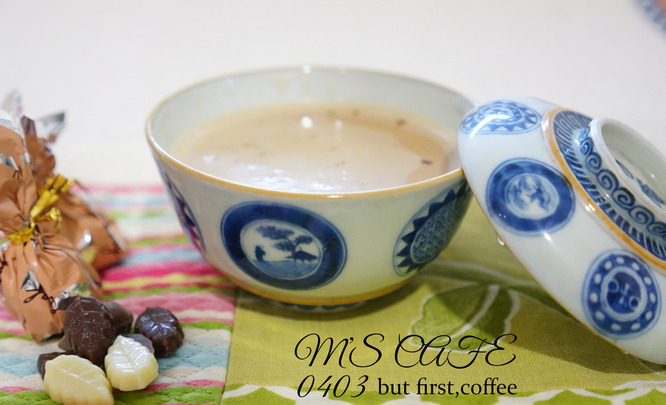 cafe04032019