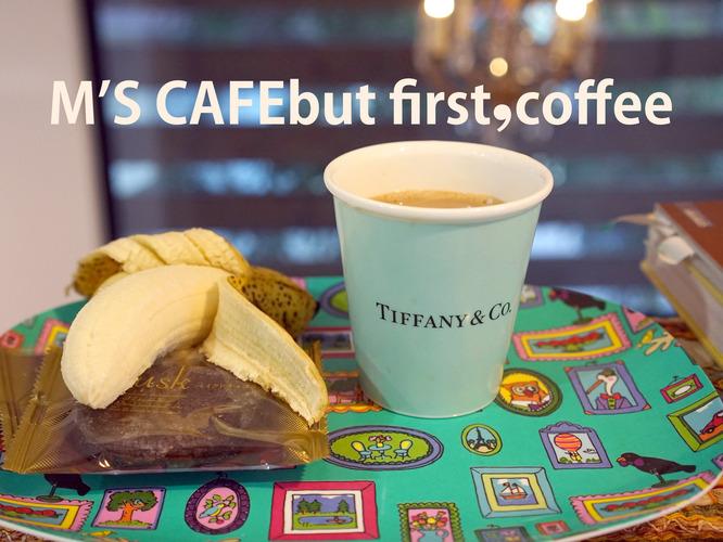 cafe12022018