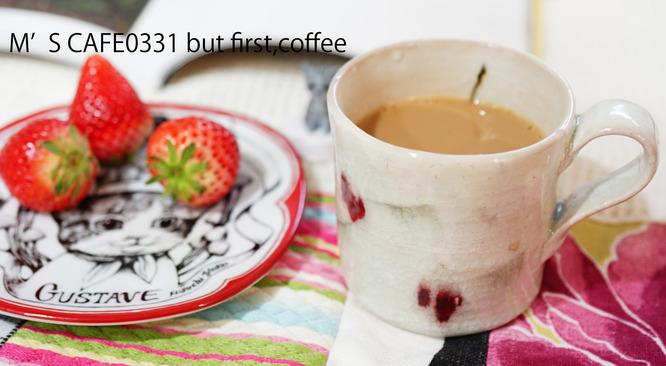 cafe03312019